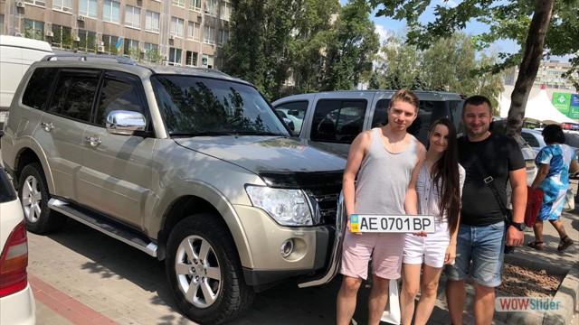 Автопрофи Киев